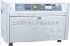 氙灯耐气候试验箱LXD-025