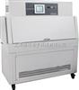 LZW-050A紫外光耐气候试验箱LZW-050A