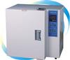BPG-9050AH上海一恒高温鼓风干燥箱 400度
