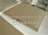 scs上海磅秤1-10T亞津帶打印標準型-雙層地磅