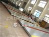 亚津2012新品虹口区150吨电子地上衡