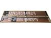 上海生产游标卡尺,上申/上量/泸工/桂量/机械游标卡尺