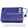 HZ多功能轴承加热器价格