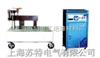 DKQ系列数控轴承加热器厂家