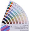日本涂料工业协会色卡JPMA-656