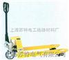 手动液压搬运车|CBY-G型不锈钢搬运车|CBY-F型液压搬运车|机械旋转式油桶搬运车|COX-35
