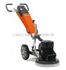 富世华PG400SF混凝土研磨机