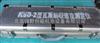 KSD-2瓦斯速度测定仪