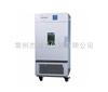 LRH-250CA低温生化培养箱