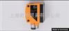 O2IROS-G/D/RS232/E1/E2IFM多码读取器,德国易福门多码读取器