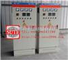 温度控制箱660v110kw
