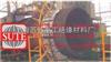 低电压电加热器焊接预热现场