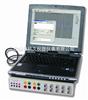 VY29-PQ116便携式电能质量分析仪