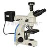 高温金相显微镜TXIM-100C|金相显微镜价格-上海绘统光学厂