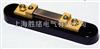 60A/50mV-75mV锰铜分流器