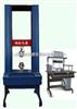 QJ211材料强度检测设备