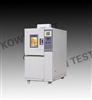 KW-GD-80F高低温测试箱价格