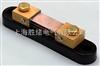锰铜分流器/铜制分流器/分流器