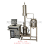 DY-5型多功能高效岩心洗油仪