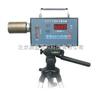 DS/CCZ-20A防爆粉尘采样器