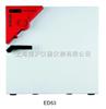 德国Binder ED115自然对流火竞猜烘箱/下载干燥箱