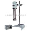 数显剪切乳化机|上海乳化机价格|剪切乳化机