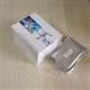 植物维生素A(VA)ELISA试剂盒