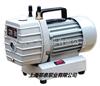 XZXZ-0.5手提式真空泵