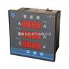 DN375JDN375J网络电力仪表