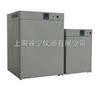 GHP-9270北京隔水式培养箱