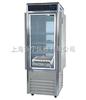 ZDX-250震荡培养箱
