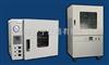 DZF-6050DZF系列真空干燥箱