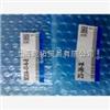 -SMC压力开关销售,ZSE1-01-15