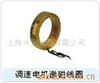 YCT-112-4A调速电机激磁线圈