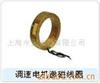 YCT-132-4B调速电机激磁线圈
