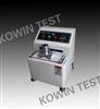 KW-YM-8010厂家热销油墨脱色试验机