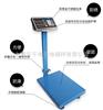 TCS加固型:30kg高精度电子台秤