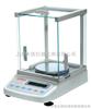 量程3100g/0.01g西特电子天平精度0.01克电子天平