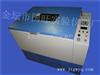 RH-QG全温振荡器(带光照)