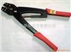 HT-504供应端子 台湾三堡 端子压接工具 HT-504