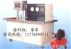 DYX-1型全直径岩心渗透率测定仪