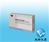 RXSJ微量分析试剂-仪器分析试剂盒