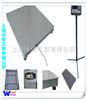 SCS上海磅秤,2000kg电子地磅称