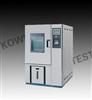 KW-TH-800F高低温交变湿热试验箱厂,恒温恒湿试验机,高低温湿热循环试验箱厂家