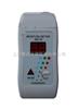 SM-02SM-02智能化數字式水分儀
