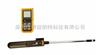 Fluke 923 热线式风速仪