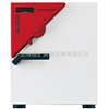 FD23德国Binder FD23热风循环烘箱/强制对流烘箱