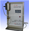GLY-2型岩心饱和度干馏仪
