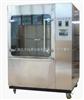 耐水試驗機JW-FS-10009K淋雨|IPX9K高壓淋雨試驗箱-淋雨試驗箱-防水試驗箱-淋雨防水