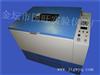 THZ-320台式全温振荡器/台式恒温振荡器